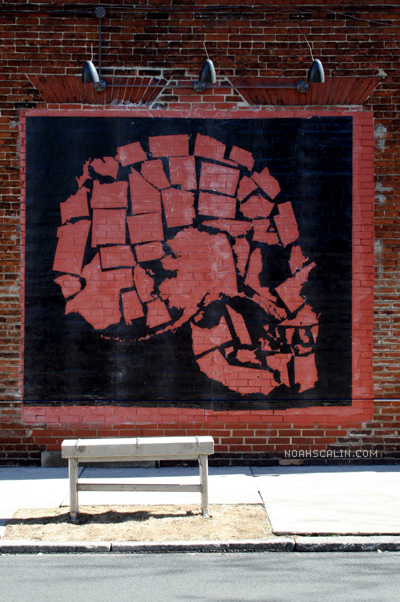 United Skulls of America II